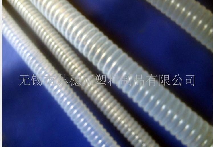氟塑料双臂波纹管