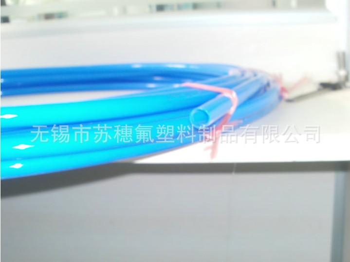氟塑料套管