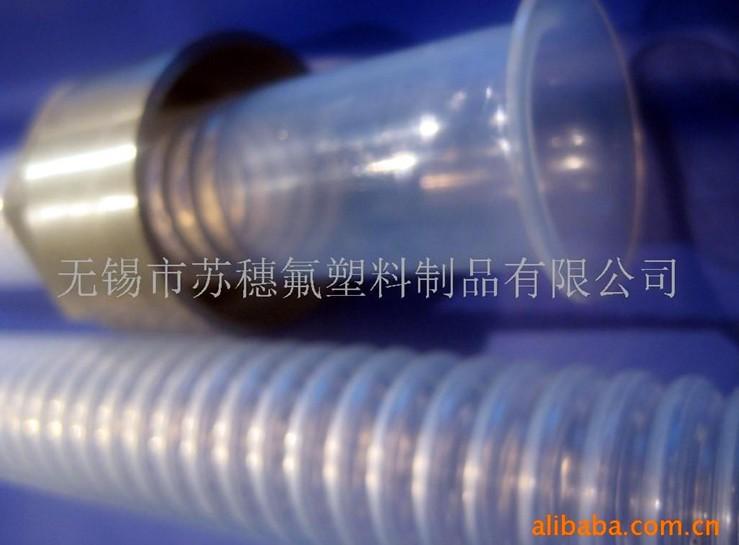 电子PFA软管