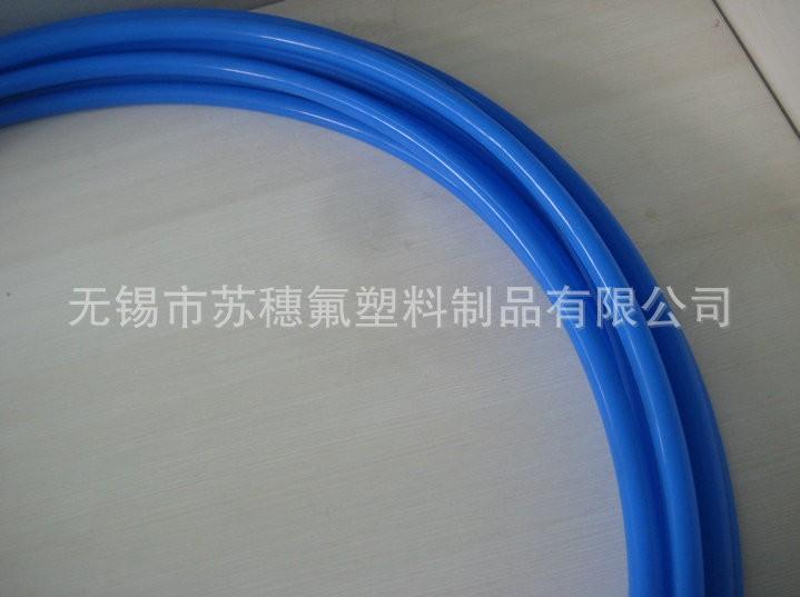 耐火不燃性氟塑料套管